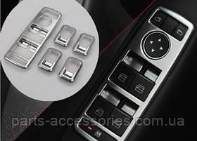 Mercedes E W212 2009-16 хромовые накладки на стеклоподъемники новые