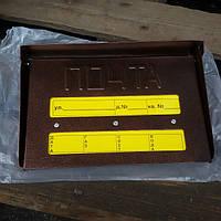 Почтовая Накладная накладка на забор 155*220 мм