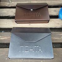 Почтовый канверт для писем ,2-х сторонний 210*240 мм глубина 50мм