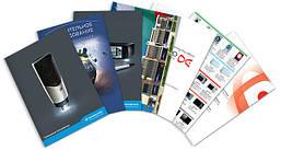 Изготовление и печать рекламных буклетов