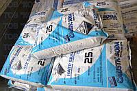 Сода каустическая (гидроксид натрия), гранулы