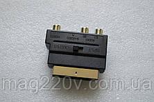 Переходник SCART / 3 RCA с переключателем