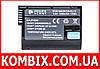 Aккумулятор Nikon EN-EL15 | PowerPlant для Nikon D7000, D800, V1, D7100