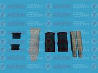 Направляющие втулки переднего суппорта на Fiat Doblo