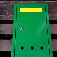 Почтовый ящик клапан для писем на забор 370*230 мм глубина 65мм