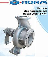 Насос консольный (гидравлическая часть) для перекачки масла серии SNKY 50-200 (RPM=300,N=11.0)
