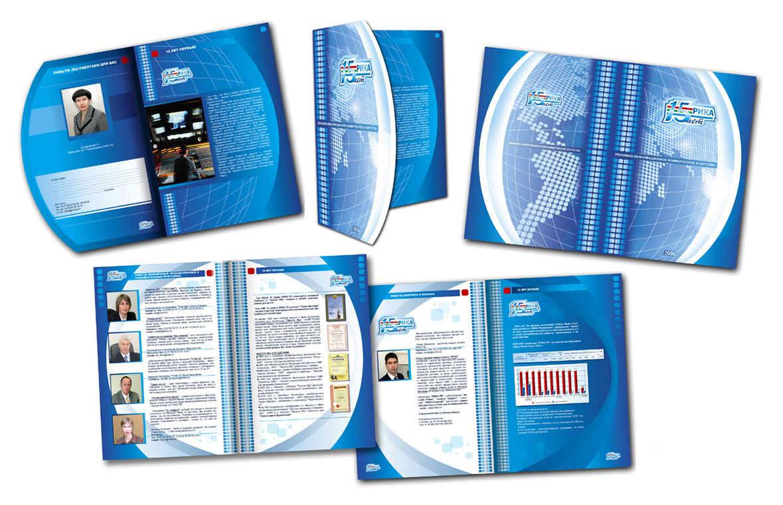 Дизайн буклетів