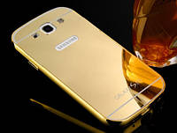 Чехол бампер для Samsung Galaxy S3 i9300 зеркальный Уценка