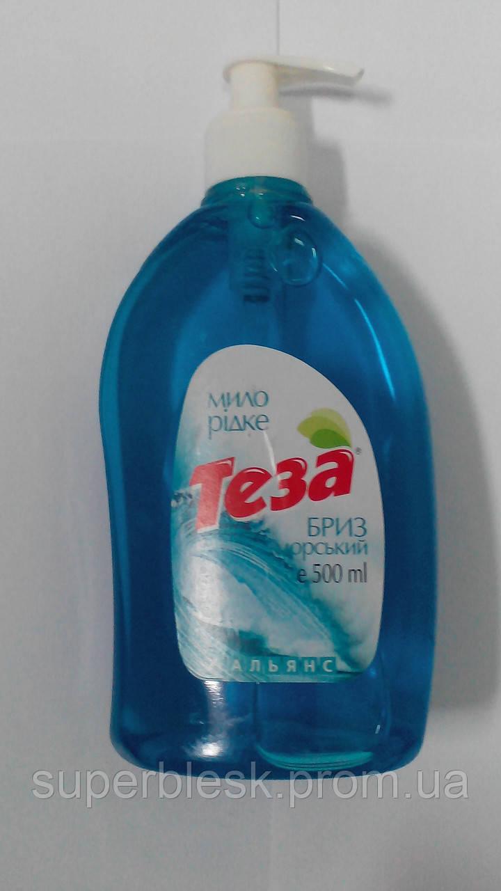Мыло жидкое ТЕЗА БРИЗ