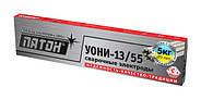 Электроды для сварки 3 мм, 2,5 кг УОНИ-13/55 Патон, фото 2