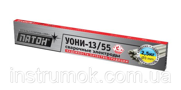 Электроды для сварки 3 мм, 2,5 кг УОНИ-13/55 Патон