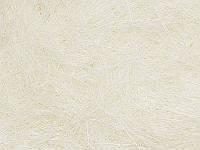 Сизаль натуральная - Молочно-белая, вес от 35 до 45 грамм