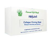 Маска Подтягивающая с Коллагеном – Rejuvi Collagen Firming Mask