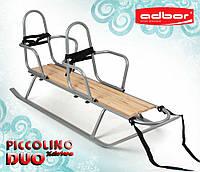 Санки для двойни ADBOR PICCOLINO Xdrive duo со спинками (серый)
