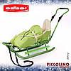 Санки ADBOR PICCOLINO komplet (колір салатовий) +спинка+ручка+конверт+підніжки