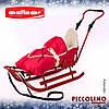 Санки ADBOR PICCOLINO komplet (колір червоний) +спинка+ручка+конверт+підніжки