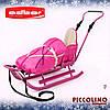 Санки ADBOR PICCOLINO komplet (колір рожевий) +спинка+ручка+конверт+підніжки