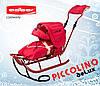 Санки Adbor Piccolino набор DeLux (толкатель с регулировкой, конверт, капюшон, муфта, подножки)