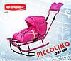 Санки ADBOR PICCOLINO deLux рожевий (Все включено !)
