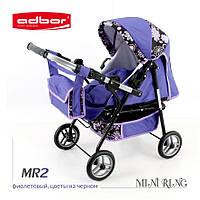 3011 Кукольная коляска-трансформер 2в1 с переноской Adbor Mini Ring (MR2, фиолетовый, цветы на черном)