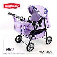 3011 Кукольная коляска-трансформер 2в1 с переноской Adbor Mini Ring (MR3, сиреневый, цветы на синем)
