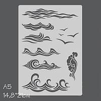 Трафарет Katrin-craft — Море, 14,8x21 см