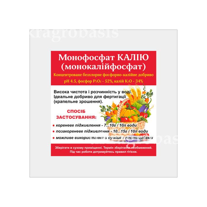 Монофосфат калия (монокалийфосфат) 100 г, фото 1