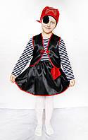 Карнавальный костюм Пират (девочка)