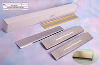Накладки на пороги Hyundai santa fe (хендай санта фе) 2006-2012, Натанико Standart, нерж.