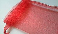 Мешочки подарочные органза 7х9 см,  красные, 1 шт. Пр-во Украина.