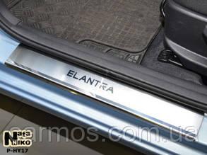 Накладки на пороги Hyundai elantra (2011 -  ) (хендай елантра) Premium, нерж.