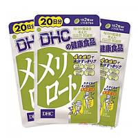 Донник от отечности ног. Курс 20 дней. (DHC, Япония)