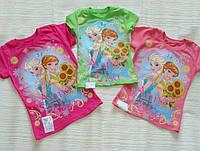 """Футболки для девочек """"Анна и Эльза. Холодное сердце"""". Цена 55 грн, купить можно в отделе детских футболок по ссылке: http://sasha-dasha.com.ua/g11464611-detskie-futbolki-dlya"""