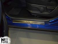Накладки на пороги Hyundai i20 (хендай ай 20), Натанико Premium нерж.
