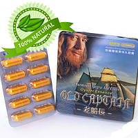 Old Capitan таблетки «Старый капитан» совместим с алкоголем!