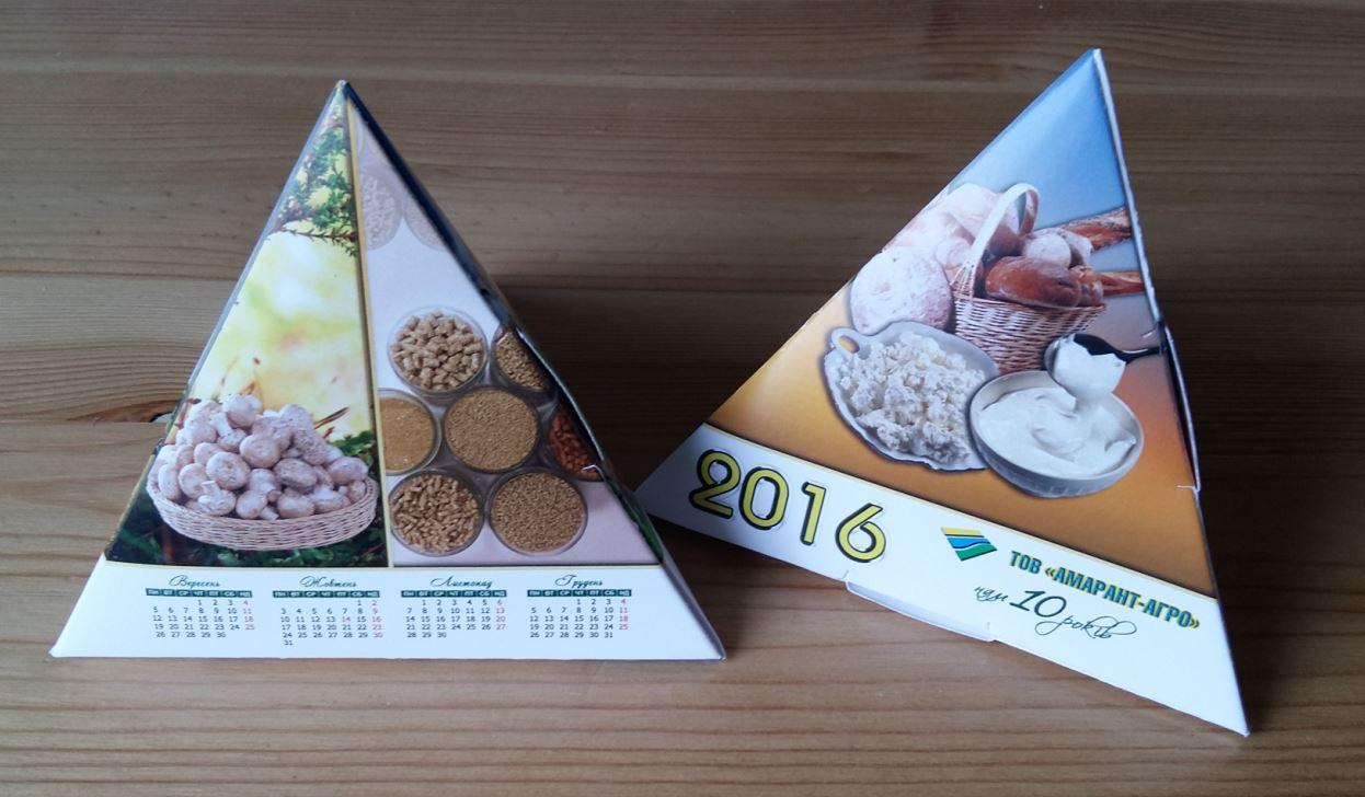 Настольный календарь пирамидка