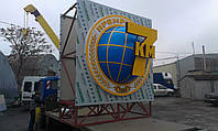 Формованный логотип рынка 7км