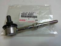 Стойка стабилизатора на Toyota Rav4.Код:48830-42022