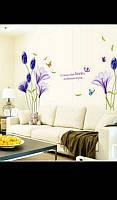 Интерьерная декоративная наклейка виниловая цветок лилии