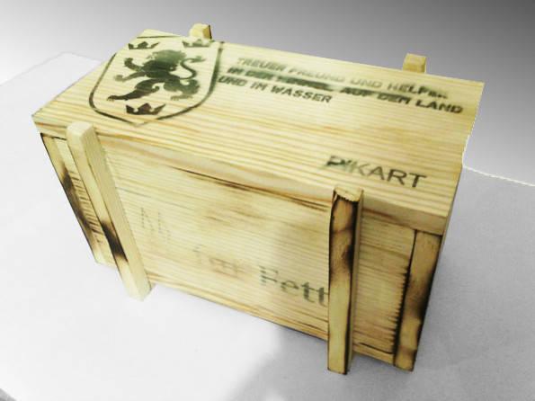 VIP подарочная упаковка! 1