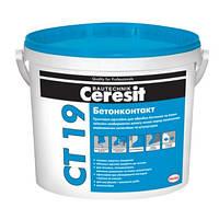 Грунтовка адгезионная Ceresit CT19 белая (4,5 кг)