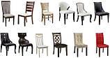 Стулья, кресла, барные стулья. Барный стул, табуреты, скамейки, банкетки, пуфы, атаманки, шезлонг