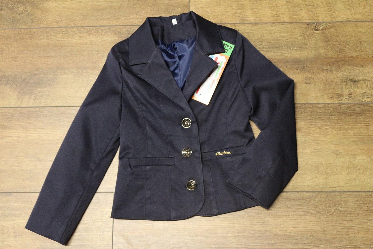 Школьный пиджак Элегия Размер 122 - 146 см Разные цвета