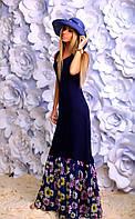 Платье, 195 МБ, фото 1
