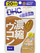 """Куркума/ Куркумин """"Укон"""" Укрепление иммунитета, очищение печени. (Курс 20 дней) DHC, Япония"""