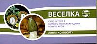 """Суппозитории (свечи) """"Веселка"""", фото 1"""