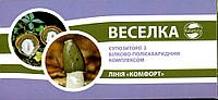 """Суппозитории (свечи) """"Веселка"""""""