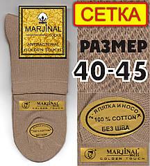 Ароматизированные мужские носки с сеткой 2-я пятка и носок MARJINAL  40-45р сафари НМП-2344