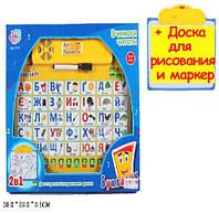 Укр Інтерактивний букварик алфавіт  2в1 говорящая азбука Букваренок + досточка с маркером (укр)