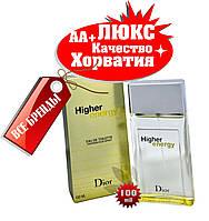 Christian Dior Higher Energy  Хорватия Люкс качество АА++ Хайер Энерджи Кристиан Диор